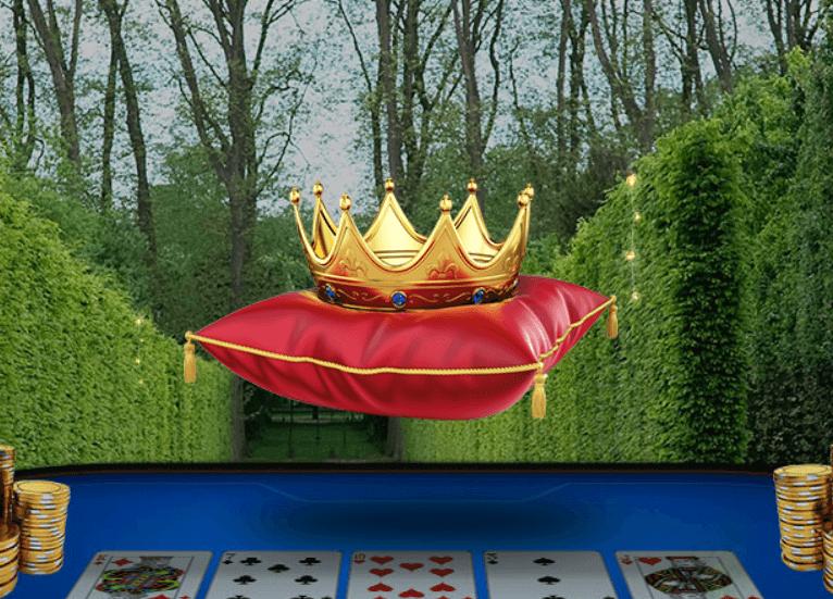 Королевские фрироллы 2018