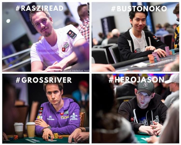 Голосоание на ПокерСтарс - 2018