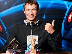Бывший олимпиец выиграл EPT Open Сочи