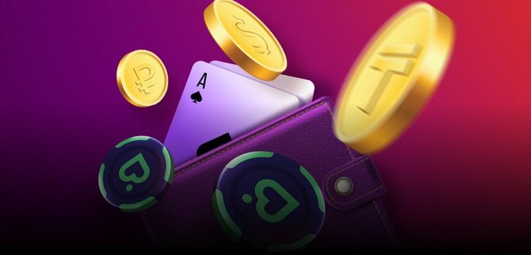 Фрироллы PokerDom 2018