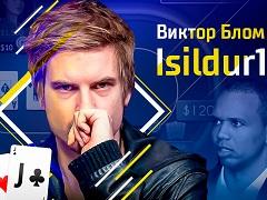 """Виктор """"Isildur1"""" Блом: Гений покера или безумный лудоман?"""
