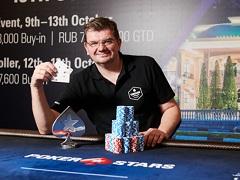 Лахов выиграл более миллиона рублей на EPT Open в Сочи