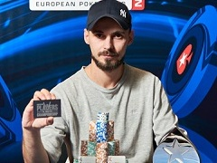 Белорус выиграл Platinum Pass в ивенте Moneymaker's Road to PSPC