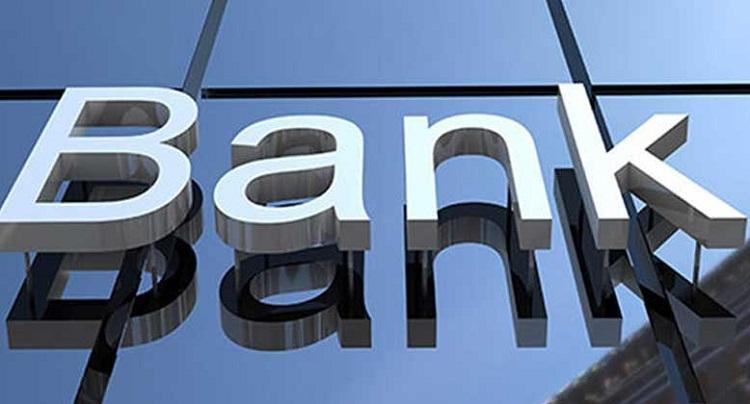 Банк 2019