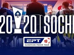 EPT вернется в Сочи в марте 2020