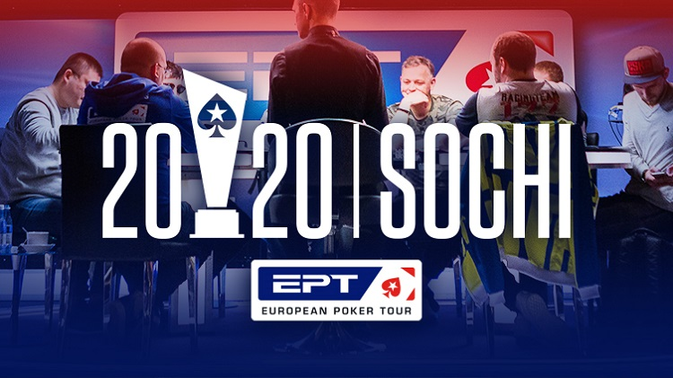 European Poker Tour (EPT) Sochi