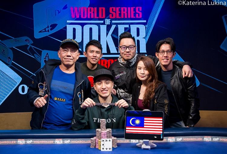 Чин Вэй Лим WSOPE Diamond High Roller 2019