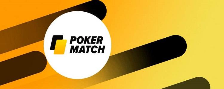 Верификация на ПокерМатч