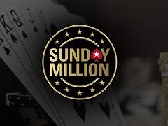 Украинец занял третье место в турнире Sunday Million