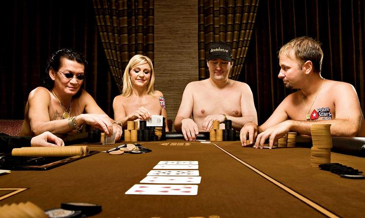 Покер без одежды