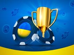 Чемпионат Украины по онлайн-покеру пройдет с гарантией 15 000 000 гривен