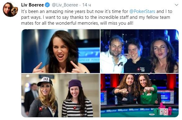 Liv Boeree on Twitter 2019