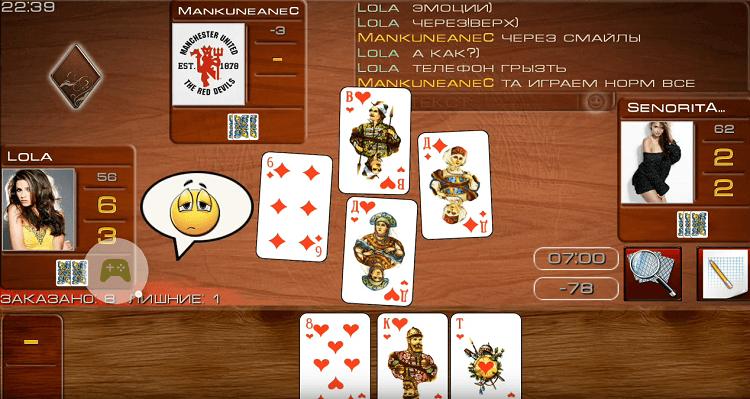 правила гри в класичний покер