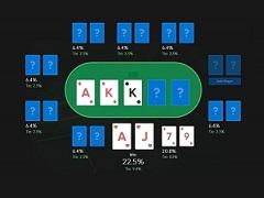 Покерний калькулятор онлайн