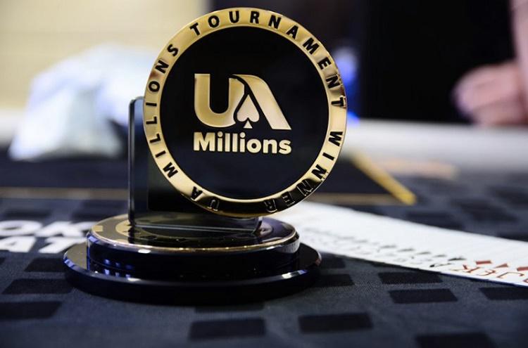 PokerMatch UA Millions 2019