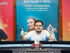 Обладатель золотого браслета Богданов победил в турнире PokerMatch UA Millions