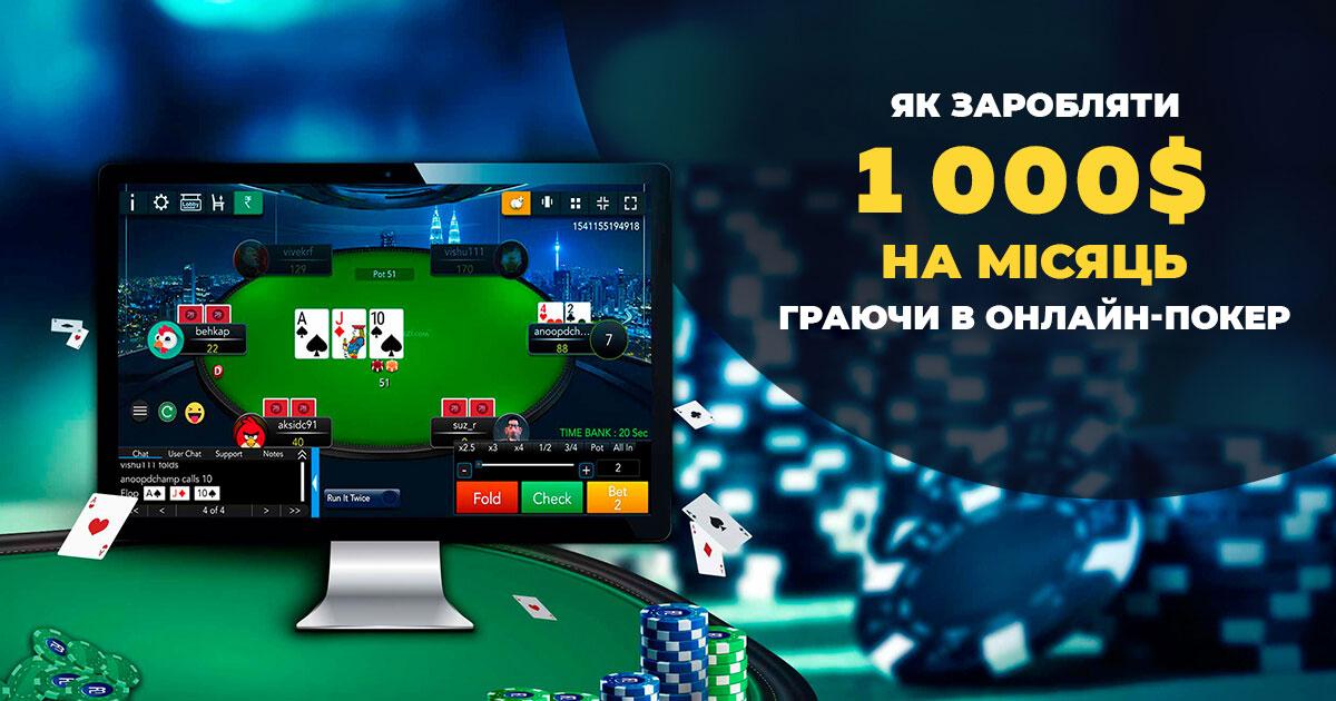 Все про онлайн покер скачать бесплатно игровые автоматы pirate