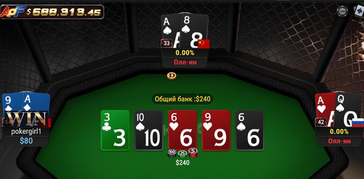 GG Poker 2019