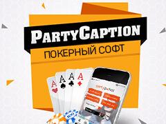 Огляд PartyCaption