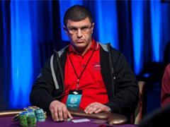 Leon Tsoukernik bought Atrium Casino in Prague