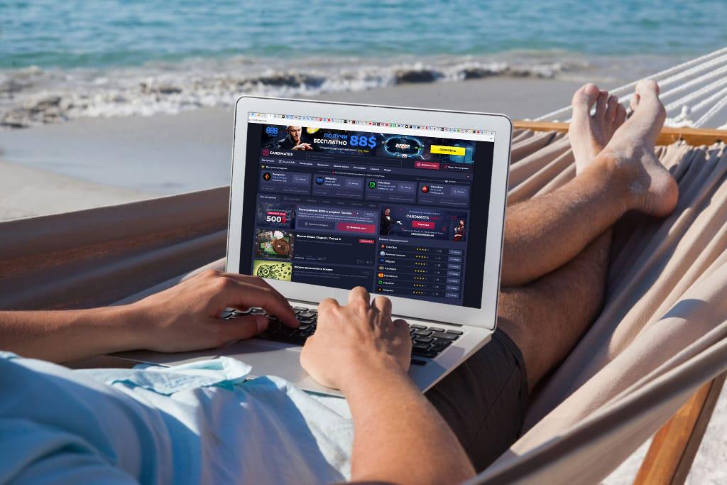 Онлайн покер Cardmates