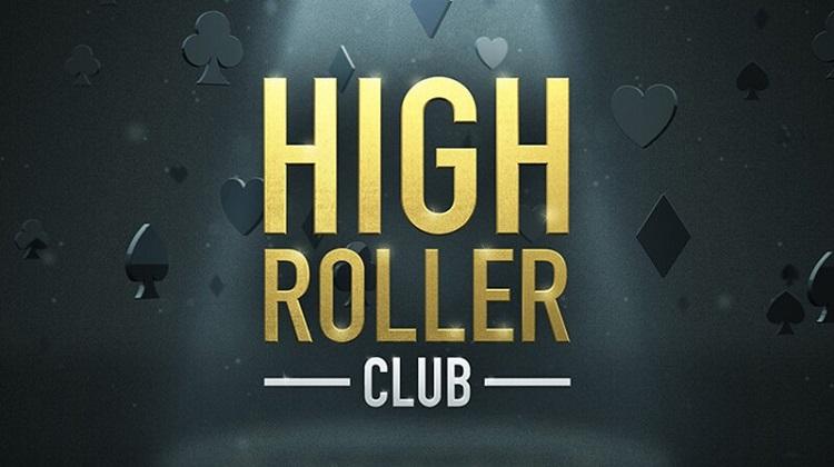 PokerStars 2019
