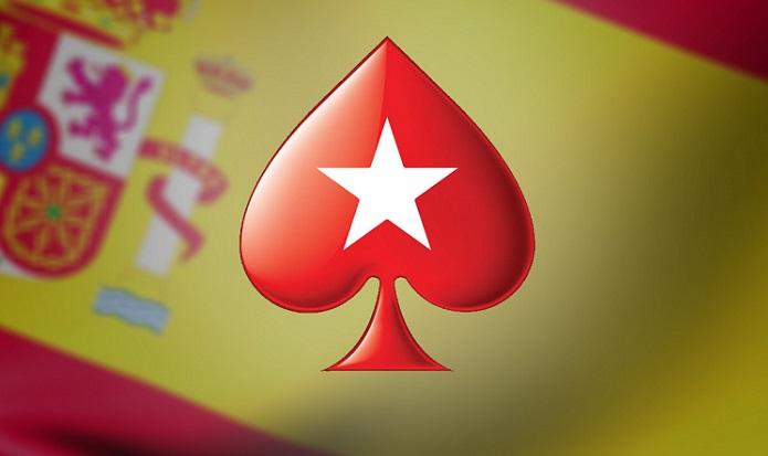 PokerStars.es mobile version