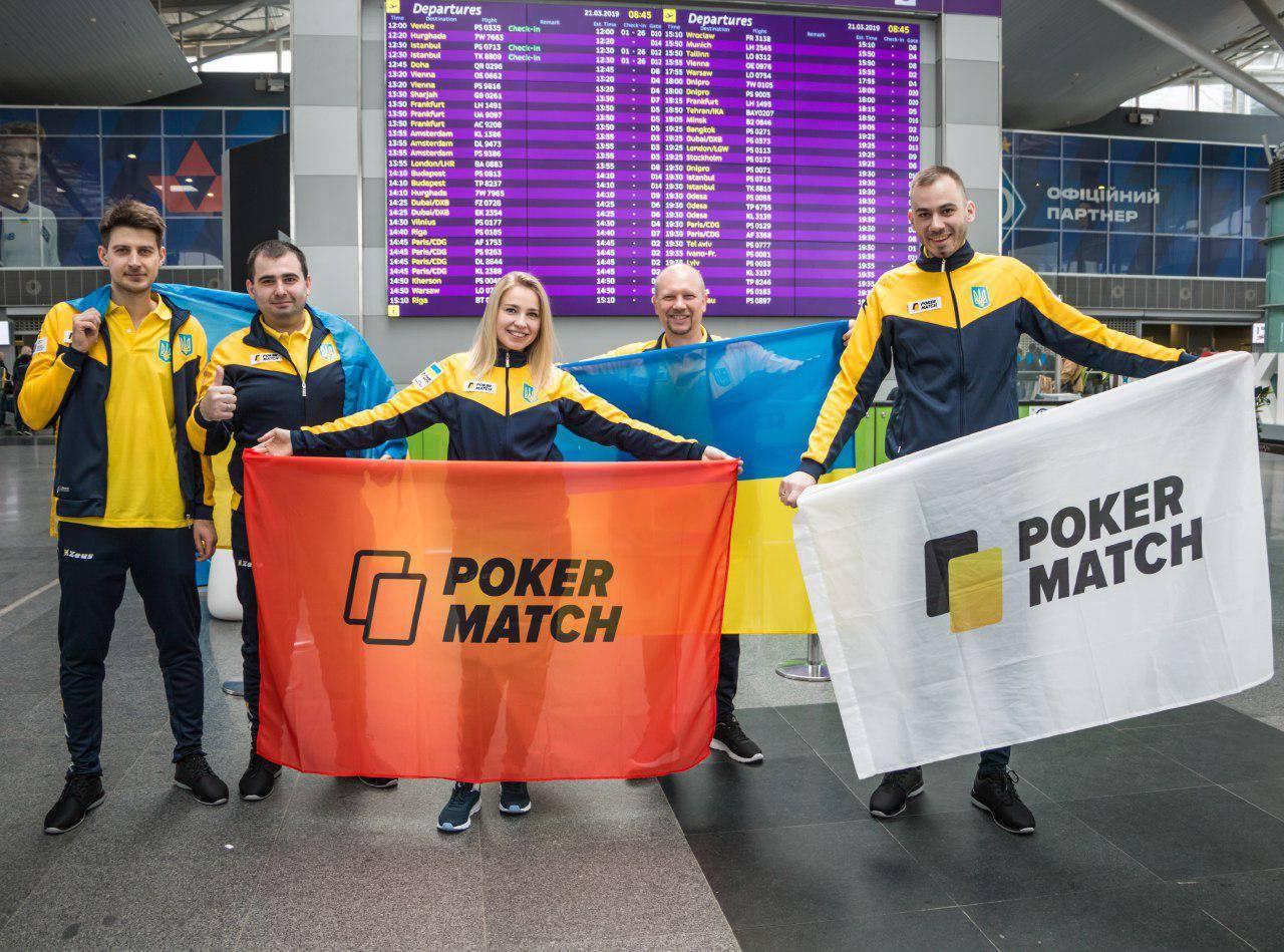 Збірна України по покеру