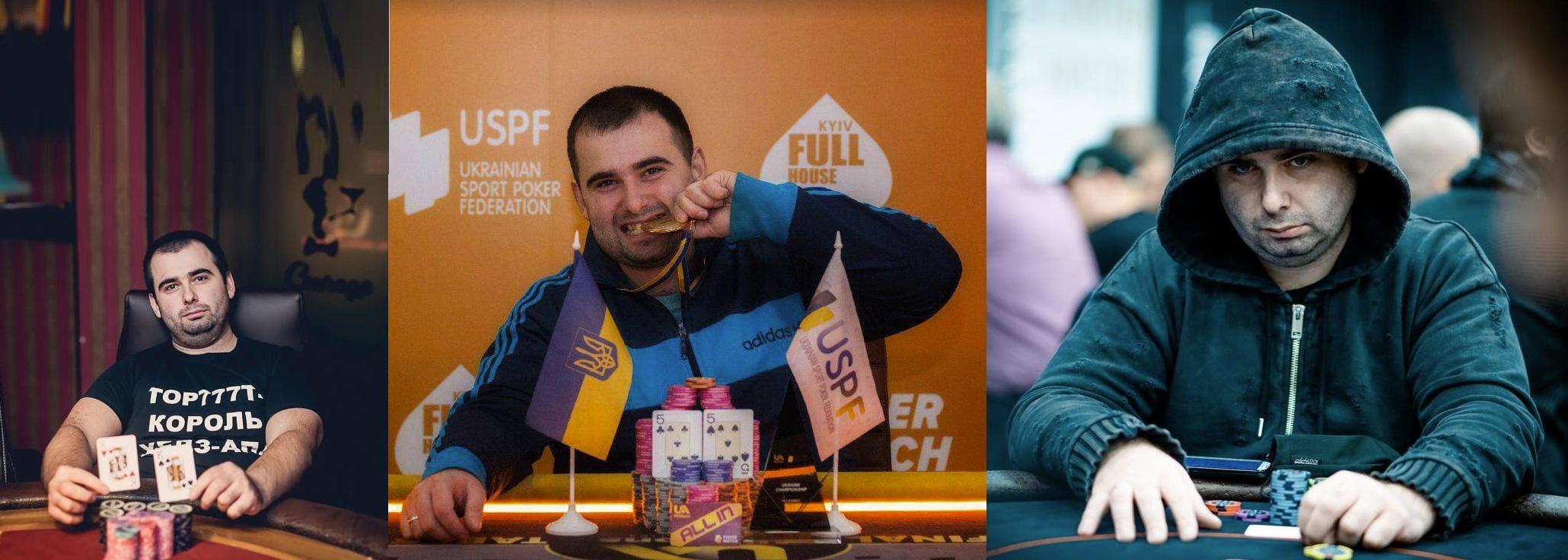 Тімур Азізов