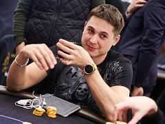 The champion of PokerStars High Rollers Main Event was determined