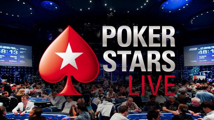 PokerStars 2020
