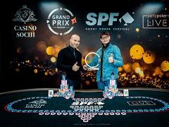 Анатолий Короченский стал победителем турнира Grand Prix Russia