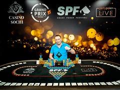 Николай Фаль стал чемпионом Warm Up на SPF Grand Final