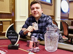 The winner of ME Card Player Poker Tour Venetian was announced