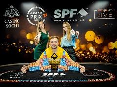 В Казино Сочи завершился рекордный турнир серии SPF