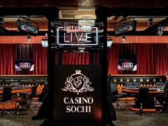 Millions Super High Roller Series will be held at Sochi Casino in 2020