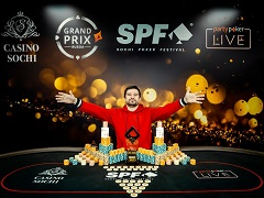 Определился чемпион турнира хайроллеров SPF Grand Final