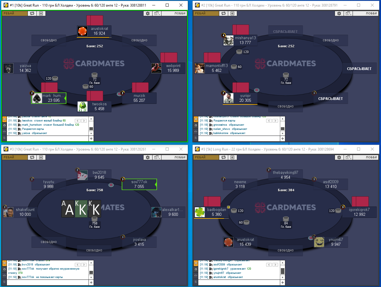 Лейауты PokerMatch для мультитейблинга