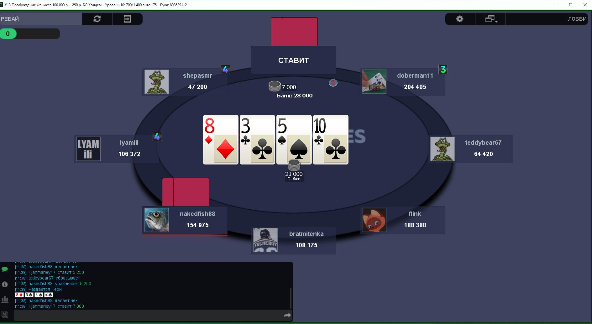 Лейауты PokerDom 2019