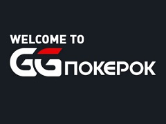 PokerOK сменили название на GGпокерок