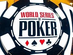 Cамый доступный турнир WSOP станет еще доступнее