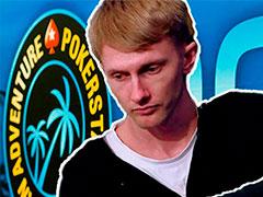 Павел Векслер против Мэт Берки. Фантастическая раздача на PCA 2019