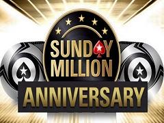 PokerStars объявили о дате проведения специального Sunday Million