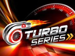 Расписание турниров Turbo Series от PokerStars