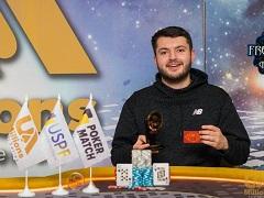 Киевлянин выиграл в свой день рождения 10 000$ на серии UA Millions