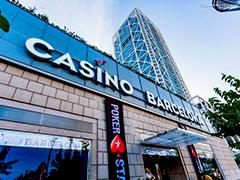 В этом году PokerStars проведет две серии в Испании
