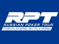 RPT Champions Battle с гарантией 20 000$ пройдет в Минске