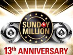 Гарантия турнира Sunday Million от PokerStars вырастет до 10 миллионов