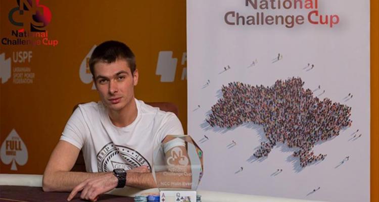 Покеристы со всей Украины встретились в турнире National Challenge Cup