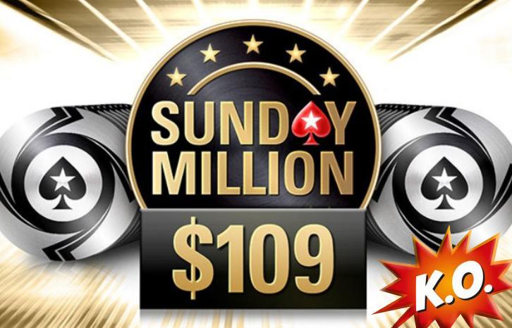 Результаты Sunday Million – Knockout Sunday